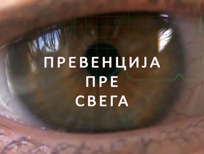 Др Наташа Пујић Станисављев гостовање на телевизији